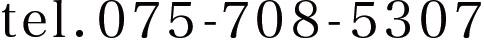 tel.075-708-5307
